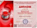 118_Khorolskaya_Kristina_Viktorovna