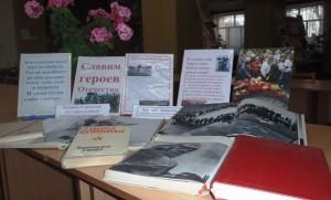 3 декабря – День Неизвестного Солдата в России